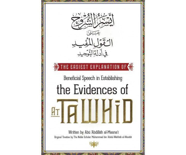 Al-Qoolu Mufeed bi Adilat-Tawheed