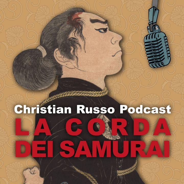 La corda dei samurai
