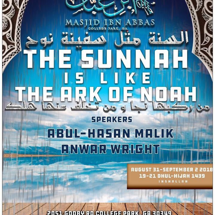 The Sunnah is like The Ark of Nuh