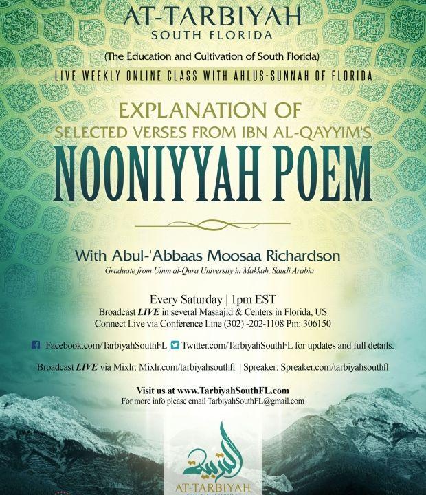 Ibn al-Qayyim's Nooniyyah