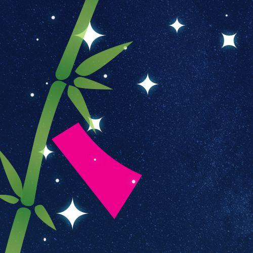 Il Tanabata nell'arte giapponese