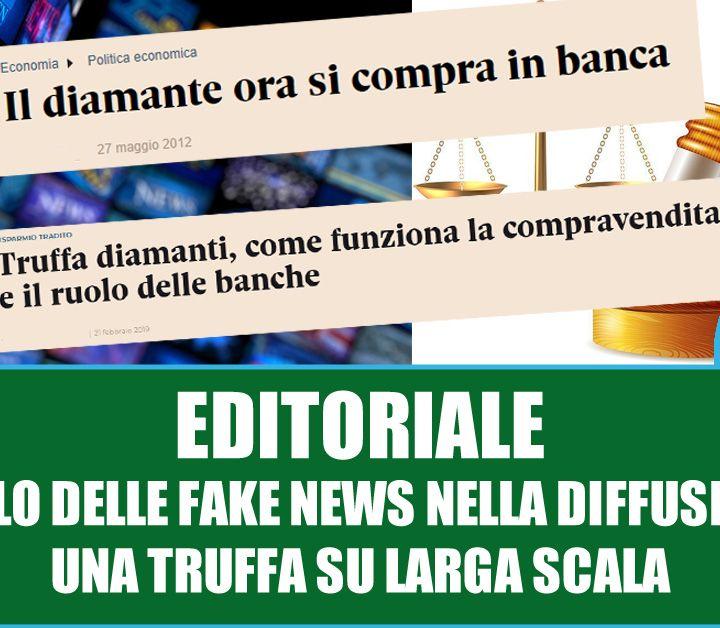 Marenual-bufale_e_fake_news_ep_03
