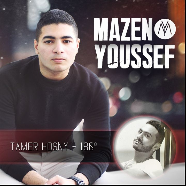 Tamer Hosny - 180° (Cover By Mazen Youssef) تامر حسنى - 180 درجة - موسيقى