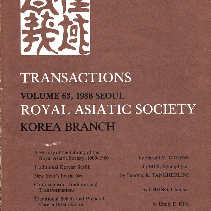 The Future of the Royal Asiatic Society in Korea