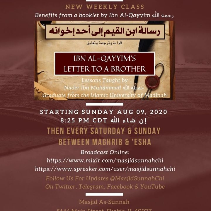 Ibn Al-Qayyim's Letter To A Brother
