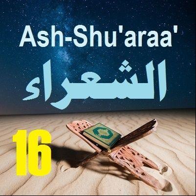 Soorah ash-Shu'araa' Part 16 (Verses 221-227)