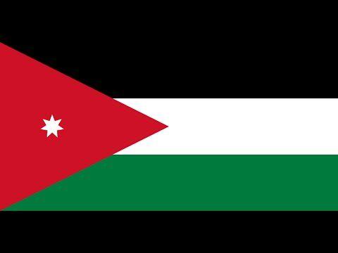 R-Amman