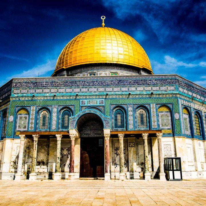 Al Quds, Gerusalemme la Santa