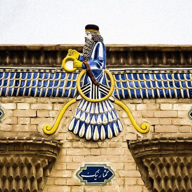 I mesi dei persiani (calendario zoroastriano)