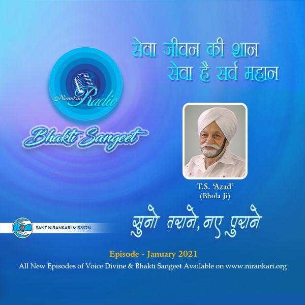 Sewa Jeevan Ki Shan Sewa Hai Sarv Mahaan, T.S. Azad Ji's, Suno Tarane Naye Purane: Bhakti Sangeet January 2021
