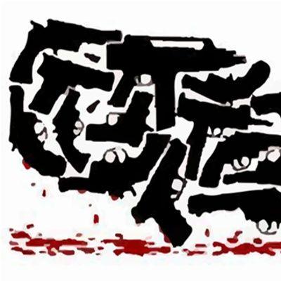 Guns the Common Denominator In Baton Rouge and Dallas Police Killings