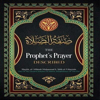Class #13: The Timing of the Prayer (Part 3) - Saeed Rhana