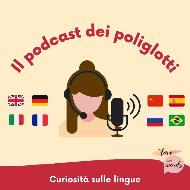 Italiano e francese a confronto: le influenze linguistiche e culturali.