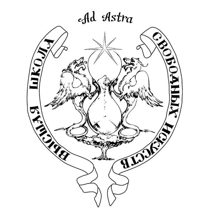 Дельфийский оракул