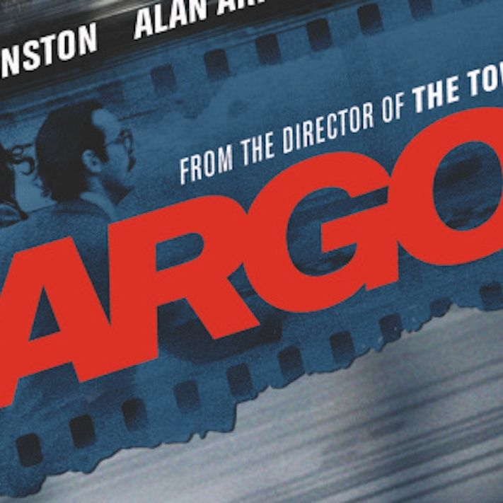 """""""The Art of Listening - A Humble Journey Home"""" Online Retreat: """"Argo"""" Movie Talk with Jason"""
