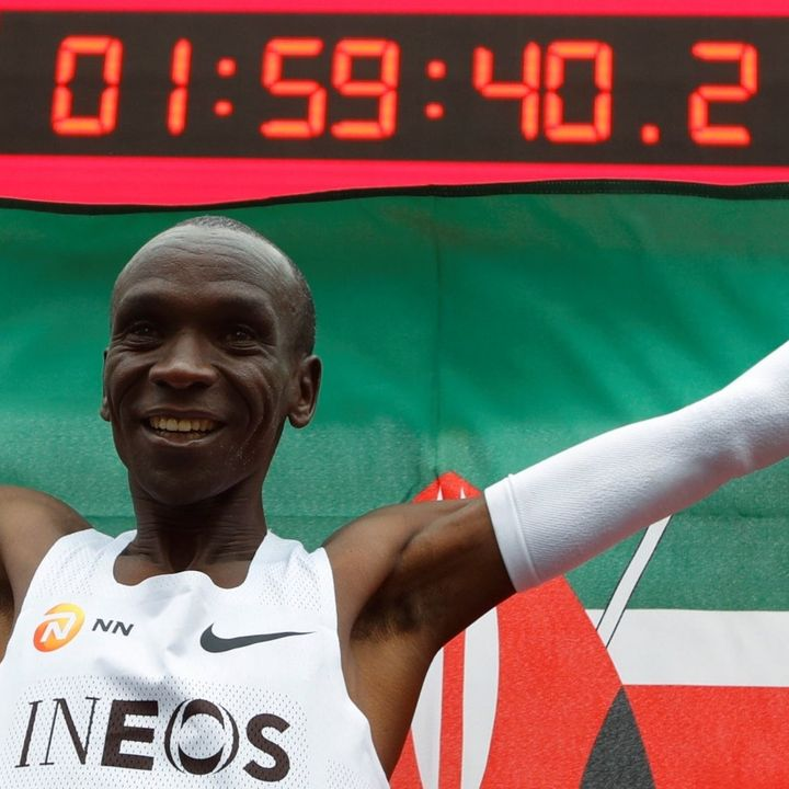 Why is Eliud Kipchoge's sub 2 hour marathon not in the record books?