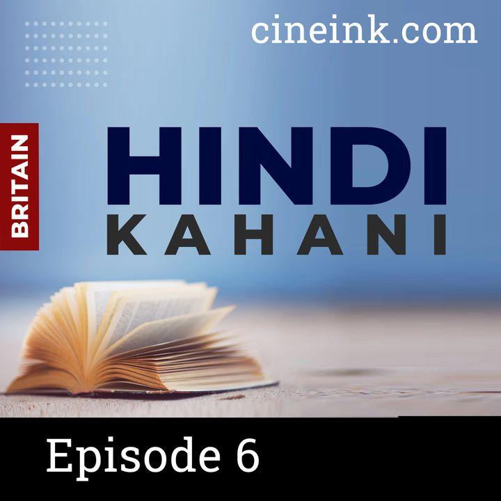 Episode 06: Cost Effective by Usha Verma
