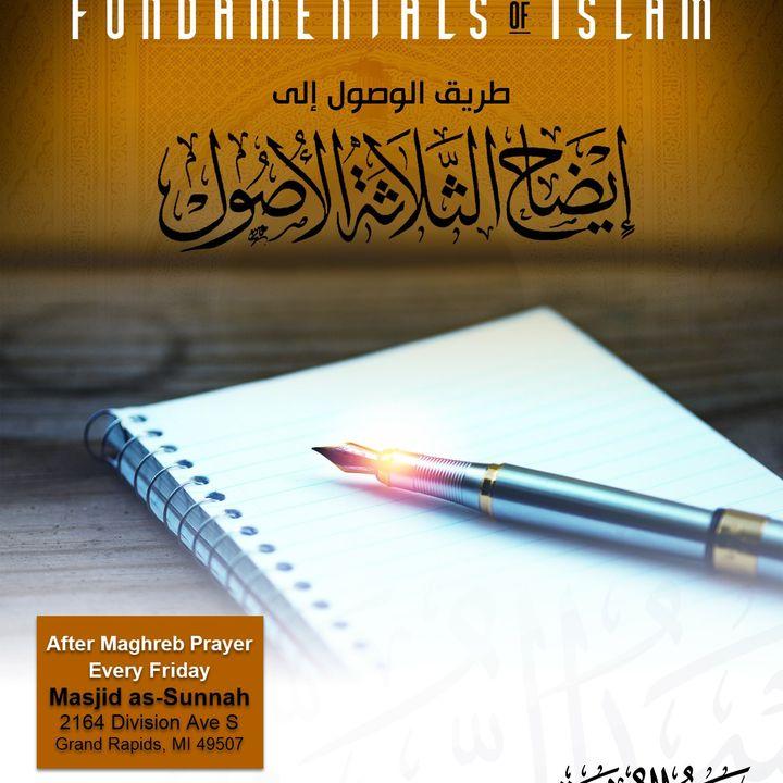 Three Fundamental Principles Lesson 12 Rajab 1441