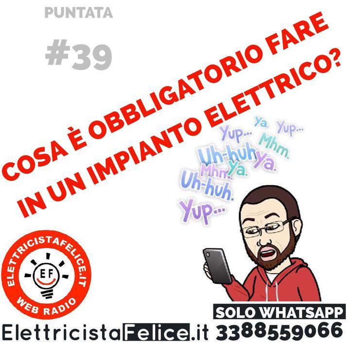 #39 Cosa è obbligatorio fare negli impianti elettrici?