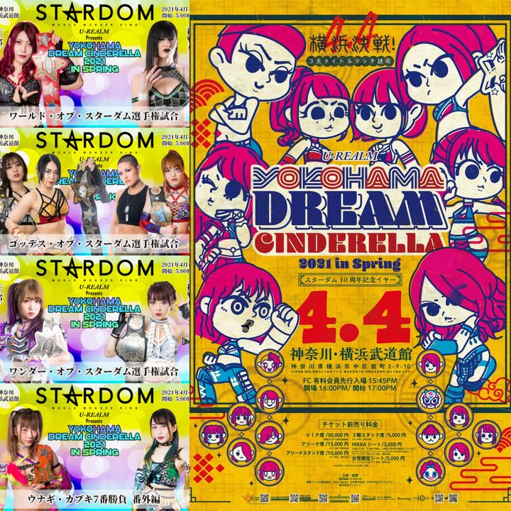 Stardom OKOHAMA DREAM CINDERELLA 2021 in Spring Predictions