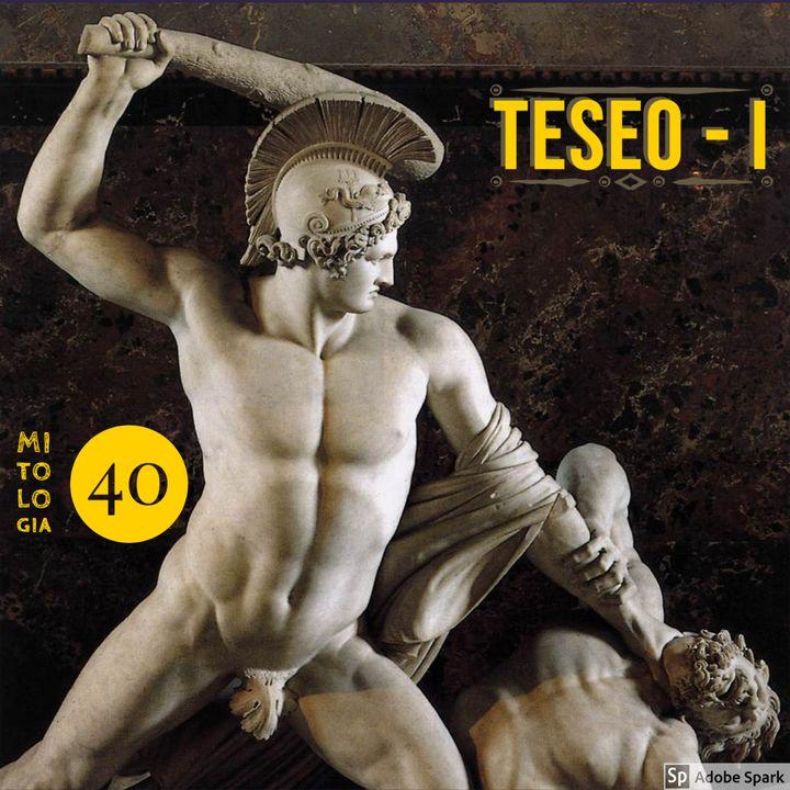 Teseo 1 - Le prime avventure