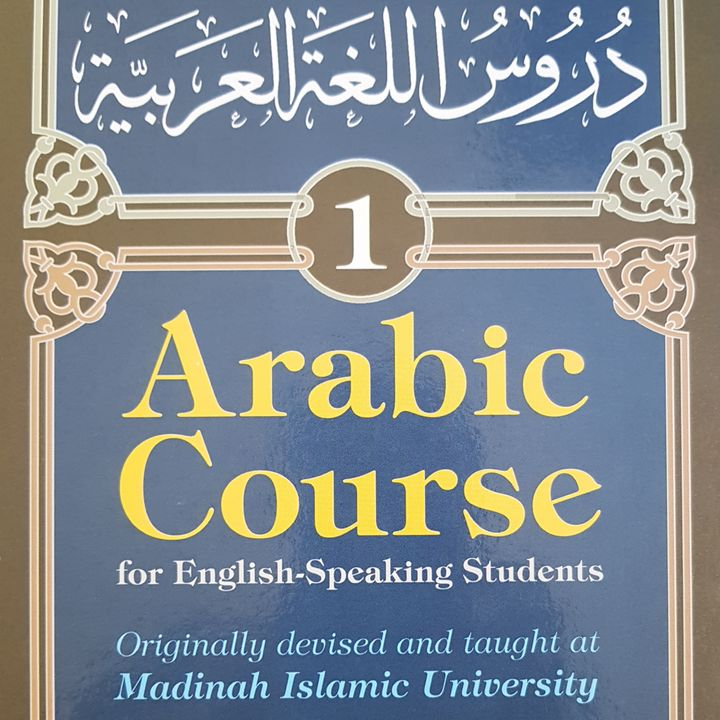 Arabic Language Course [Madīnah Book 1]