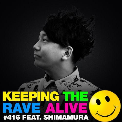 Episode 416: Shimamura!