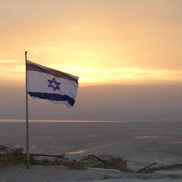 I for Israel