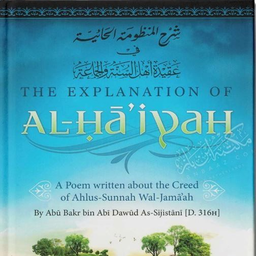 Al-Ha'iyyah Ibn Abi Dawood as-Sijistanee
