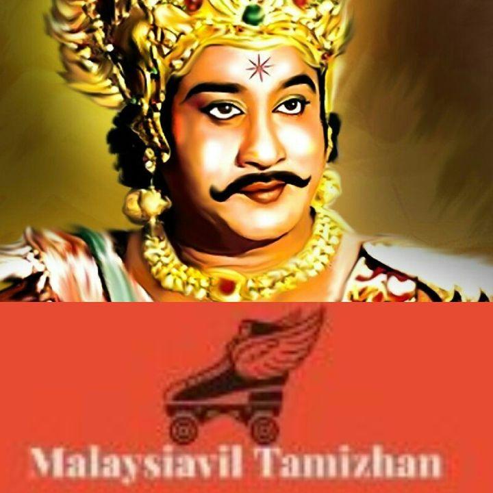 Raja Raja Chozhan Varalaru/ Tamil/ Tamizhar Perumai/ Trichy Thanjavur Perumai