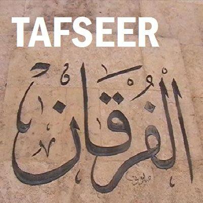 Tafseer of Soorah al-Furqaan