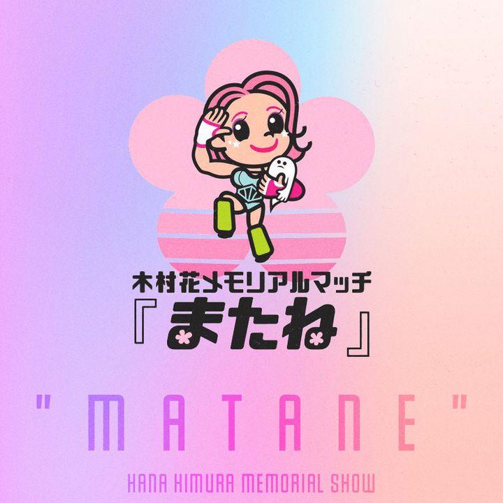 "Episode #70: Hana Kimura Memorial Show ""Matane"" Watch-Along Special"