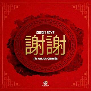 Dream Boyz - Tá Falar Chinês(Tarraxinha)2020 •Anderson Beatz•