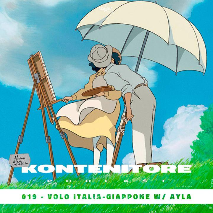 Kontenitore 019 - volo italia-giappone w/ Ayla