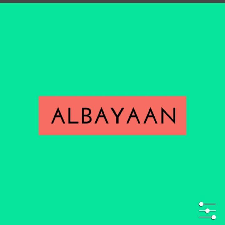 Radio albayaan