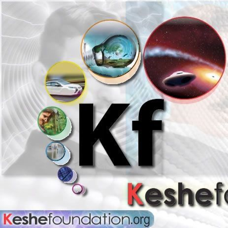 SALOTTO KESHE FOUNDATION- STASERA MEHERAN KESHE