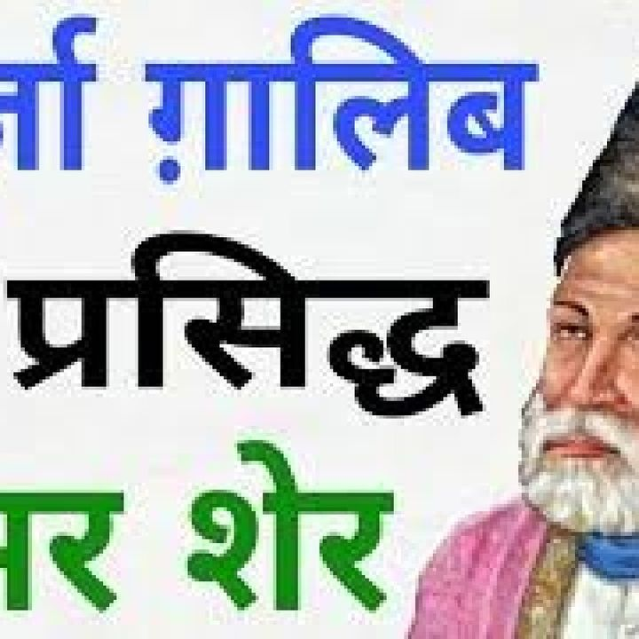 Hindi Best Shayari 2020 | Gulzar Best Shayari In Hindi | Hindi Best Shayari | Gulzar Shayari