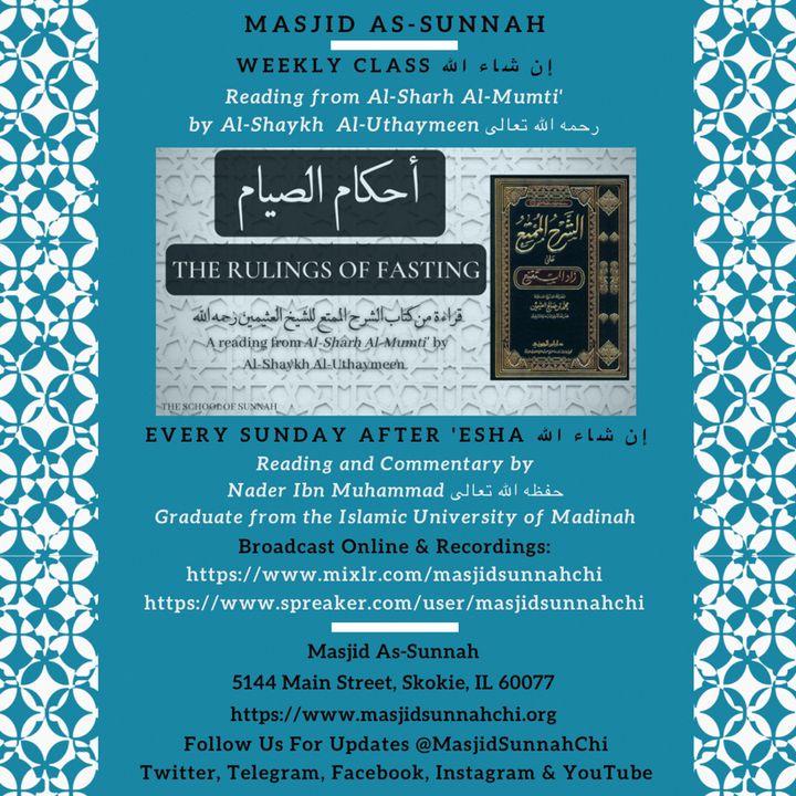 The Rulings Of Fasting - أحكام الصيام