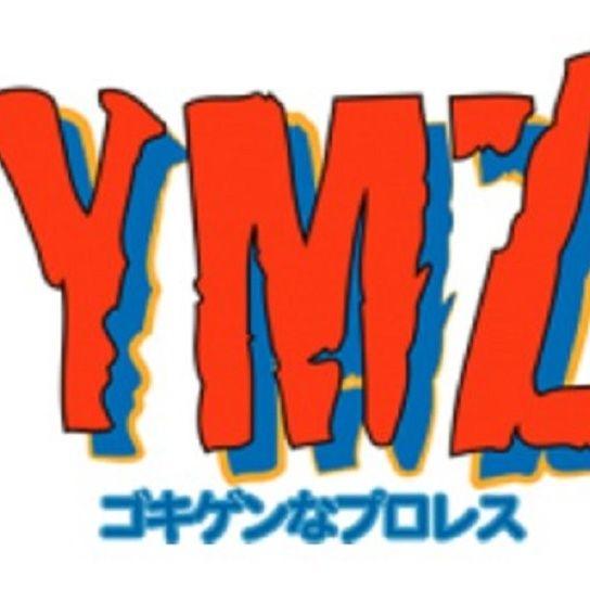 ENTHUSIATIC REVIEWS #211: YMZ Pro Wrestling Gokigen March 2021 Mini 1 6-15-21 Watch-Along
