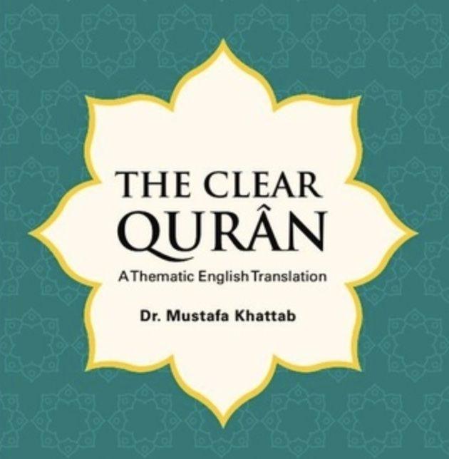 The Clear Quran - English translation Reading | Juz 19