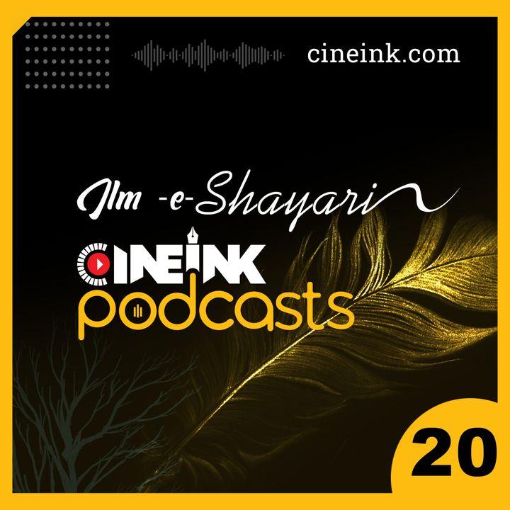 Episode 20: Ghazal Legend Ghulam Ali Exclusive