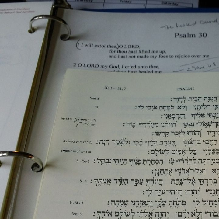 Psalm 61:1, August 18, 2014