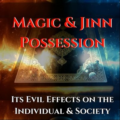 Magic & Jinn Possesion   Saeed Rhana
