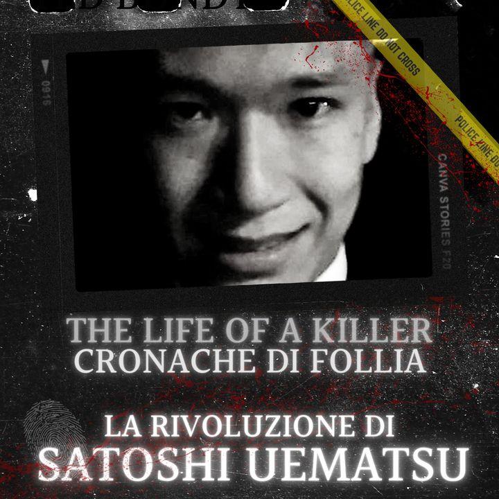 La rivoluzione di Satoshi Uematsu