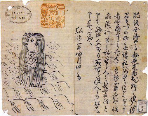Amabie, lo Yōkai anti-epidemie