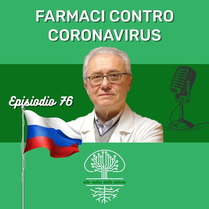 Farmaci contro il Coronavirus
