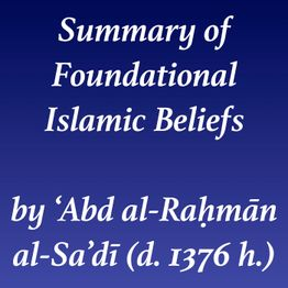 Foundational Islamic Beliefs (Brotherhood & Loving the Salaf)