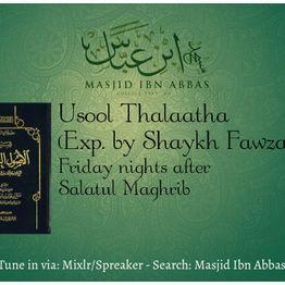 Class#7 - Usool Thalathaa (Exp. Shaykh Abdur-Rahman ibn Qaasim)