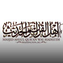 [2019.08.18] Surah Al-Hadeed: Quran Tafseer of Ibn 'Uthaymeen w/@AbuHafsahKK