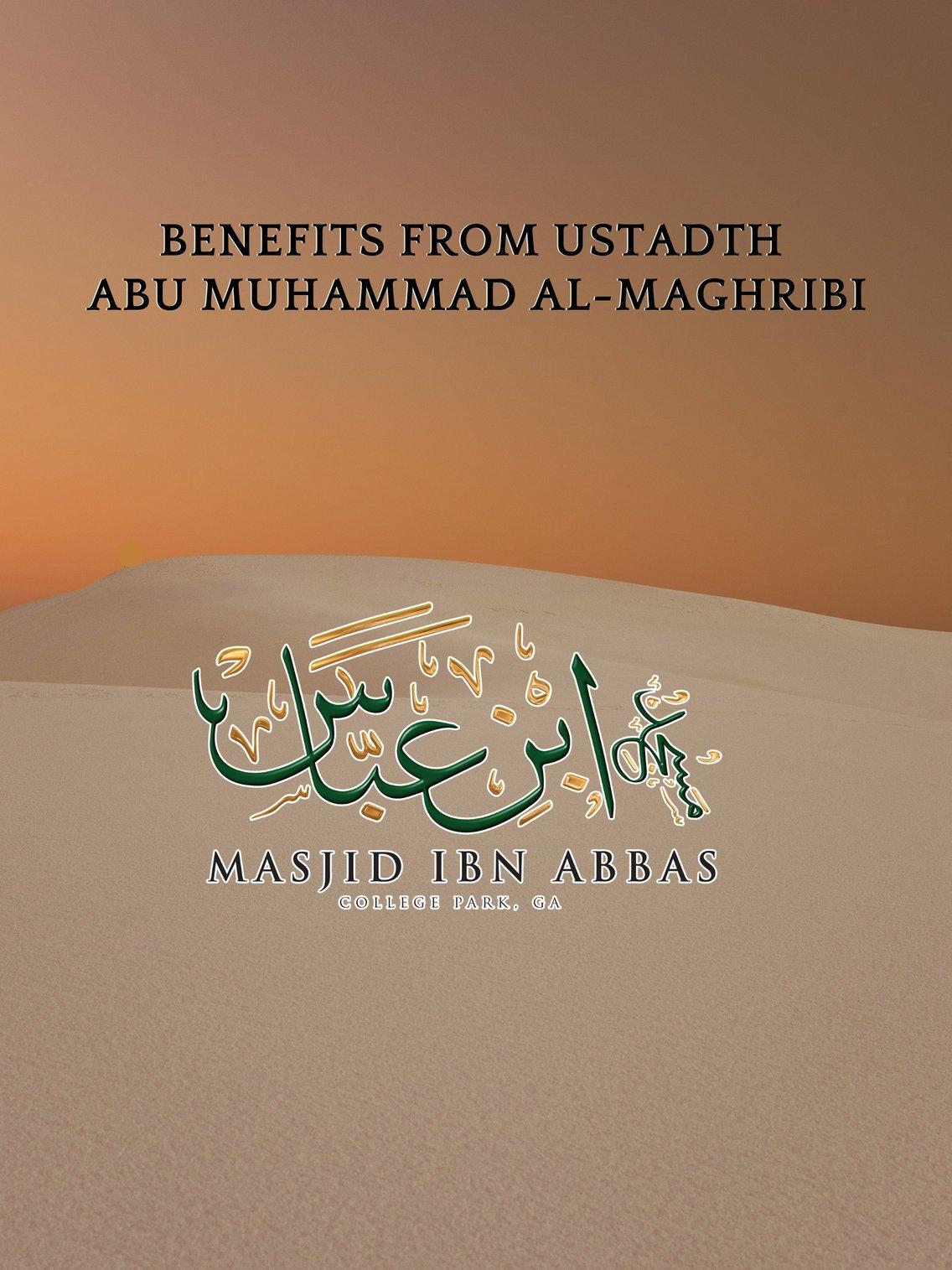 Benefits: Abu Muhammad Al-Maghribi - Cover Image